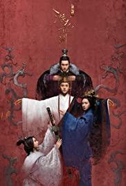 ดูหนังออนไลน์ฟรี Secret of the three kingdoms EP 31 ตำนานลับสามก๊ก ตอนที่ 31